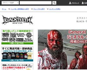 エクストリームメタルTシャツ専門店BLACK-TEETH【ブラックティース】
